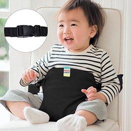 yissvic soft belt outdoor portable harness